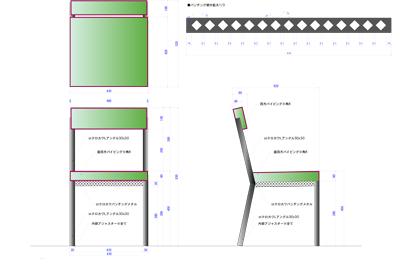 110307_NEW_FACTORY_CHAIR (3).jpg
